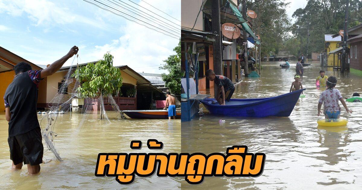 น้ำท่วมเริ่มลด พบหมู่บ้านถูกลืม ต้องขวนขวายลุยน้ำซื้ออาหาร-จับปลากิน