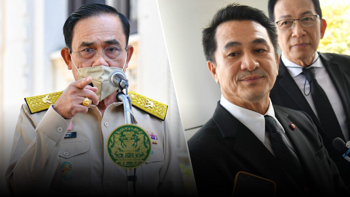 นพ.ชลน่าน จี้รัฐบาล รับผิดชอบ! หลังโควิด ระบาดอีกรอบ ละเลยด่านชายแดน