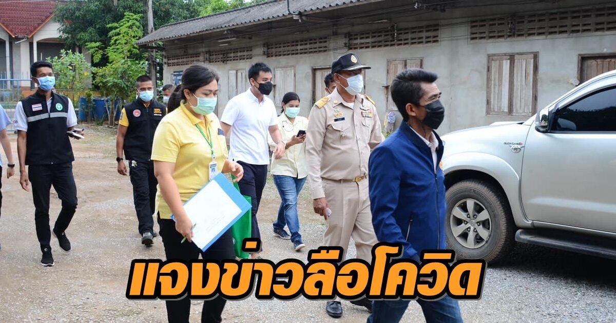 นอภ.พุนพิน แจงข่าวลือ แรงงานต่างด้าวชุมชนเทศบาลท่าข้ามติดโควิด