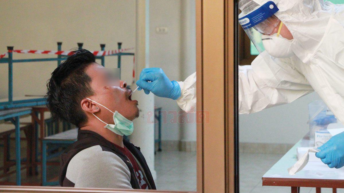 ผู้ว่าฯ ปทุมนำทีมแพทย์ ลุยตรวจ โควิด ตลาดสี่มุมเมือง พบเสี่ยง 7 แผงค้า ห้ามต่างด้าวลา