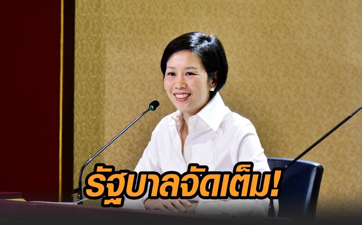 รัฐบาลจัดเต็ม ของขวัญปีใหม่ 2564 ร่วม 100 ชิ้น ทั้งจาก ก.คลัง-ดีอีเอส-มหาดไทย