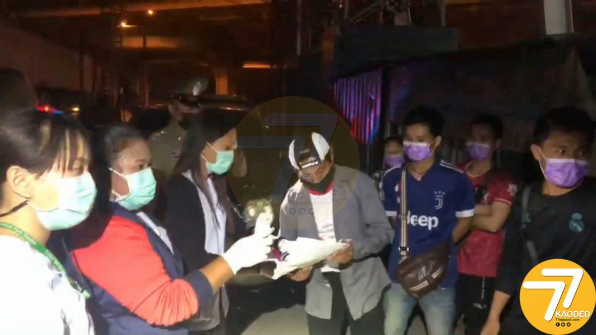 โรงงานย่านสมุทรสาครลอยแพแรงงานต่างด้าวชาวพม่า ขนมาทิ้งที่สมุทรปราการ กว่า 10 คน