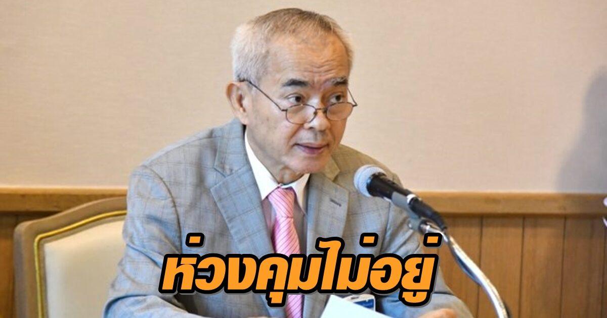 ส.ว.ห่วงโควิดคุมไม่อยู่ แนะรัฐบาลคุมเข้มต่างชาติเข้าไทย พร้อมเร่งตรวจต่างด้าวในแคมป์แรงงาน