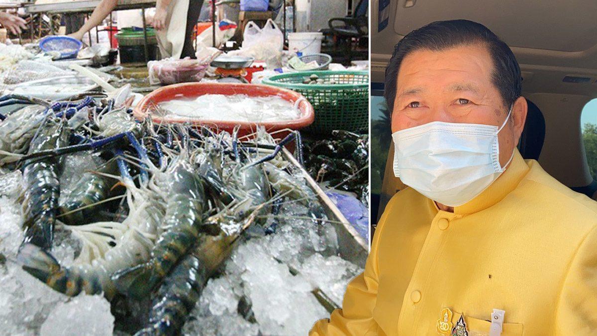 บิ๊กตู่ สั่งเช็ก โควิด ปนเปื้อนในอาหารทะเล ย้ำยังไม่มีล็อกดาวน์เพิ่ม