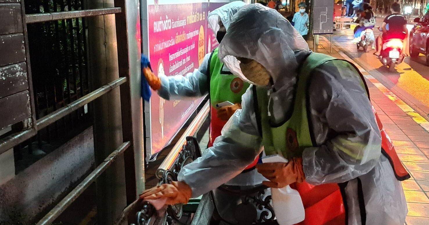กทม.ยกการ์ดสูงอีกครั้ง สำนักงานเขตในพื้นที่ลุยทำความสะอาด ป้องกันโควิด-19