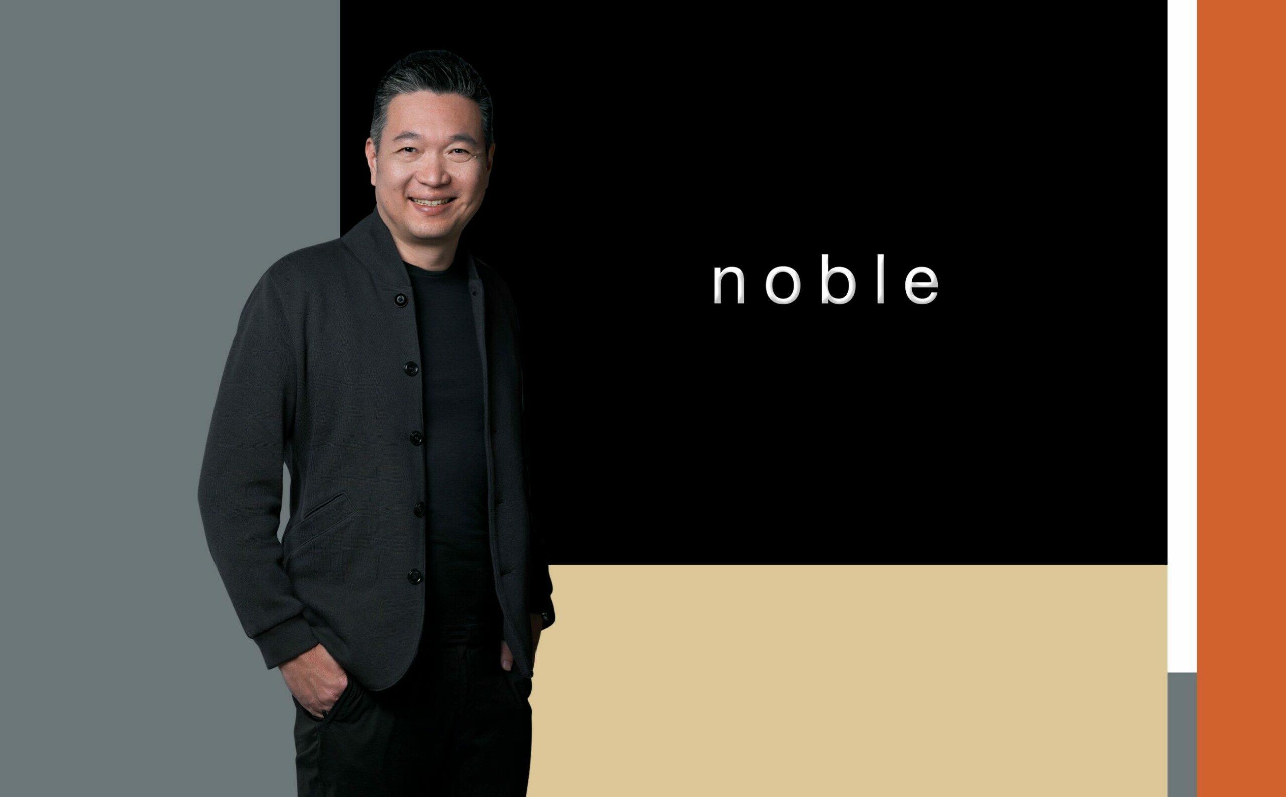 'โนเบิล' เปิดแผนธุรกิจปี 64 จ่อทุบสถิติใหม่ ทุ่มเปิด 11 โครงการ มูลค่ากว่า 4.5 ล้านบาท