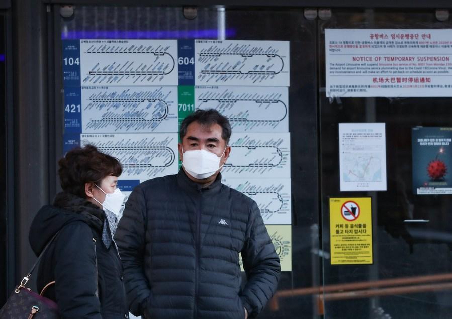 'เกาหลีใต้' ห้ามรวมตัวในร้านอาหารเกิน 5 คน สกัดโควิด-19 รอบใหม่