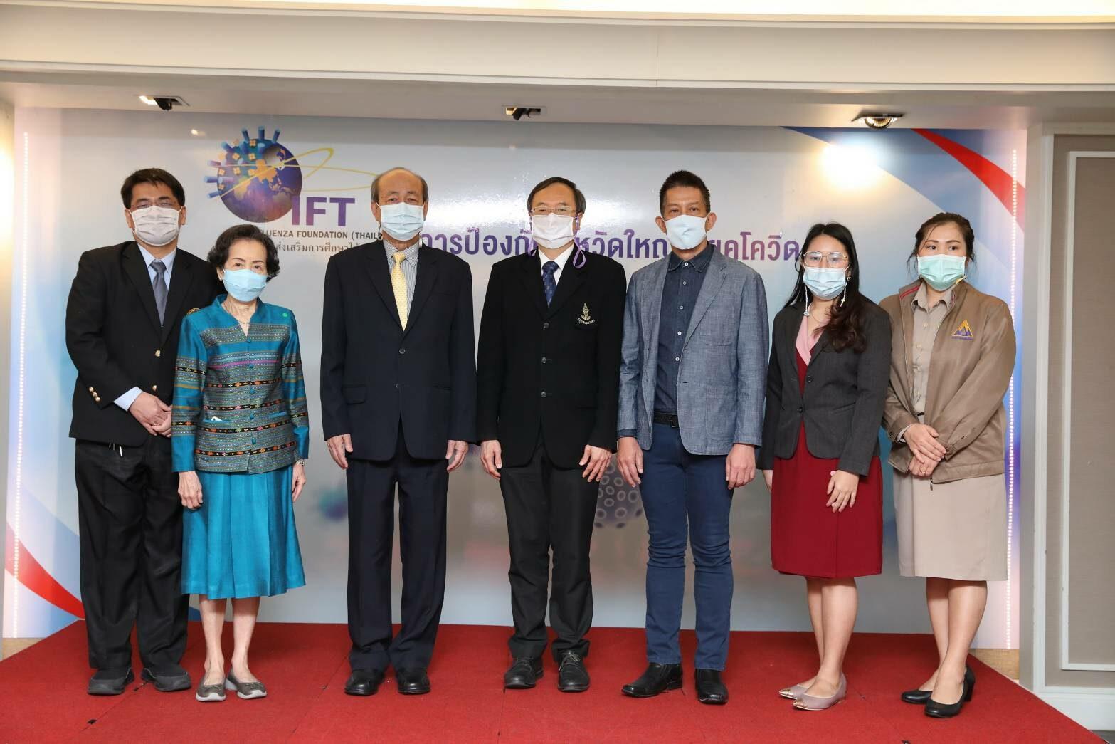แพทย์ไทยเตือนประชาชนให้ความสำคัญในการป้องกันไข้หวัดใหญ่ช่วงโควิด-19