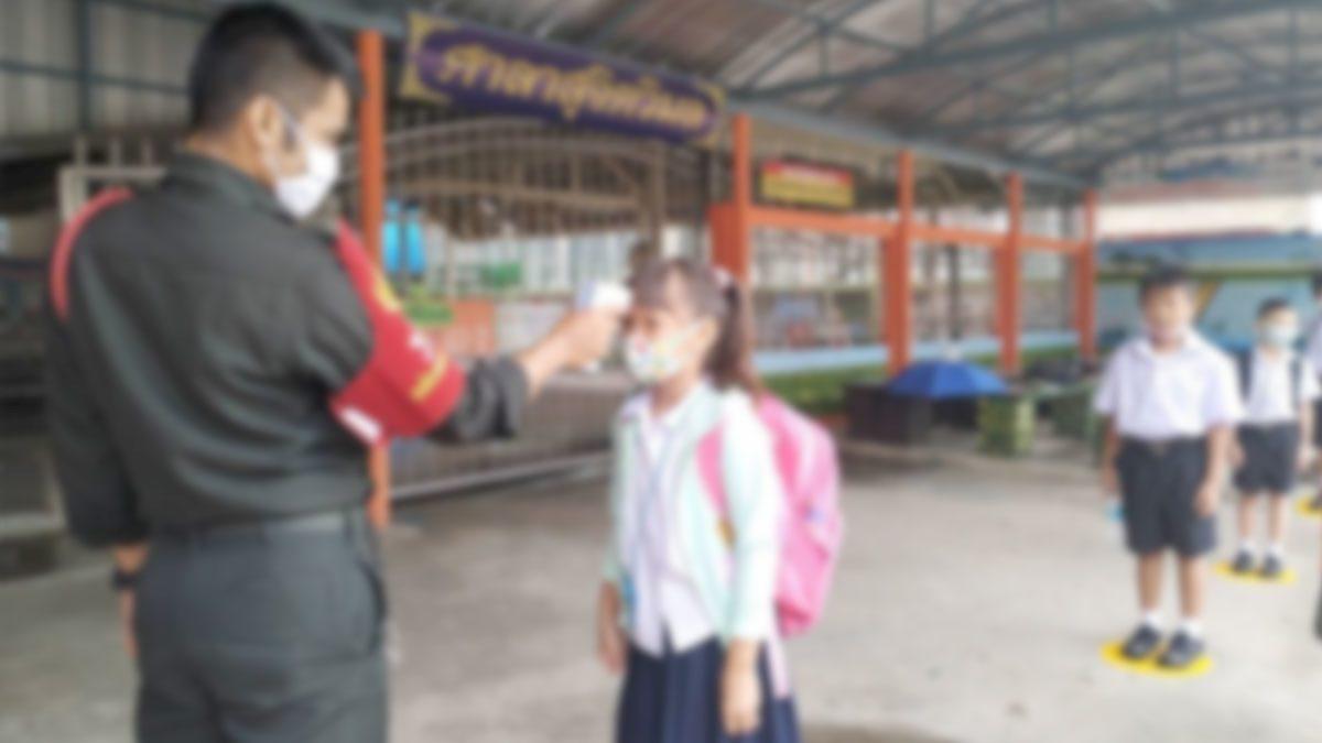 กทม.สั่งปิดโรงเรียน 437 แห่ง อีก 292 ศูนย์เด็กเล็ก ยาวถึง 3 ม.ค.64 หวังสกัด'โควิด'