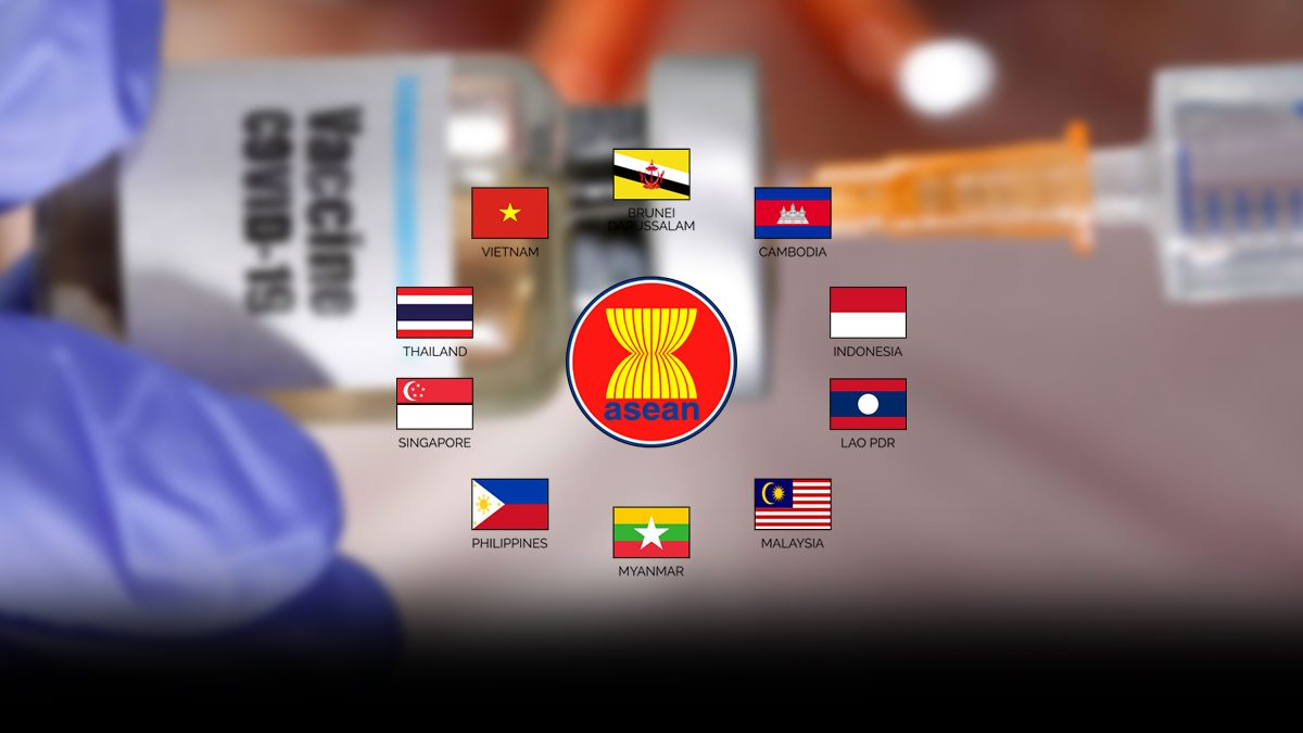 สรุป ความคืบหน้าวัคซีนโควิด-19 ของ 10 ประเทศในอาเซียน