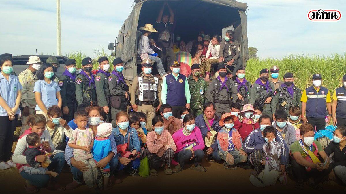 สระแก้วจับชาวกัมพูชา 52 ราย ลักลอบข้ามแดนตั้งเต็นท์พักอาศัยในป่าสงวนฯ