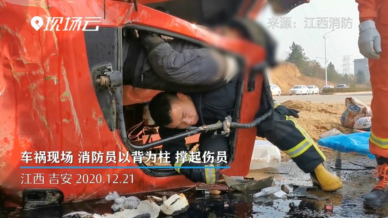 ดับเพลิงจีนสละหลัง! ค้ำยันคนขับรถขนดินพลิกคว่ำ