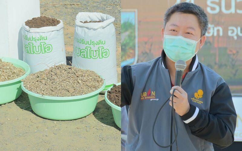 อุบลไบโอ ZERO WASTE เปิดบ้านโชว์เทคโนโลยีการบำบัดน้ำเสียครบวงจร มูลค่ากว่า 1,000 ล้าน