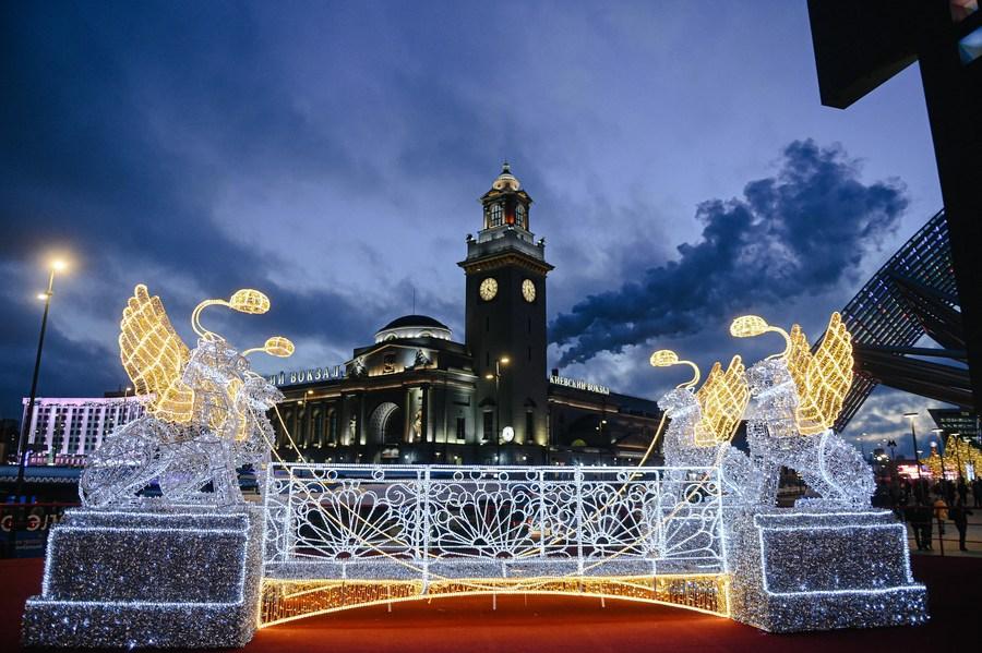 ไฟประดับส่องสว่างรับปีใหม่ 2021 ในมอสโก