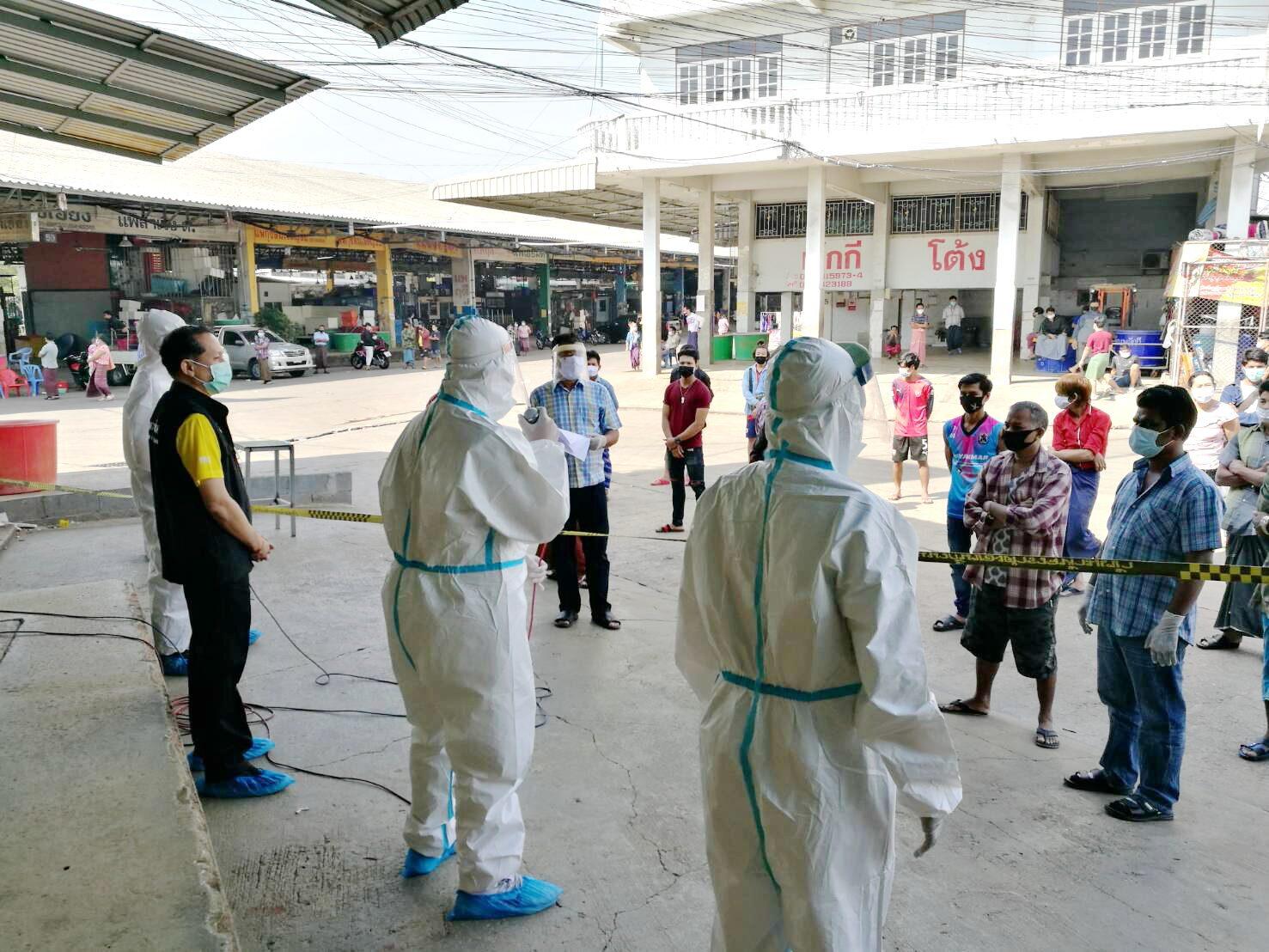 3 วัน โรงพยาบาลสนามตลาดกลางกุ้ง ให้บริการแล้ว 158 ราย เปิดตลอด 24 ชม.