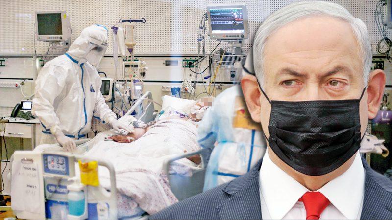 """เดินหน้า """"ล็อกดาวน์"""" รอบ 3 ยิวผงะพบผู้ป่วยติดโควิดสายพันธุ์อังกฤษ!"""