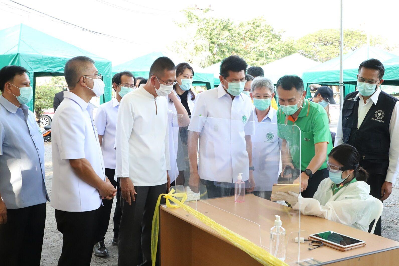 รมช.สาธารณสุข ส่งทีมแพทย์ตรวจคัดกรองแรงงานพม่า ตลาดไท ปทุมธานี