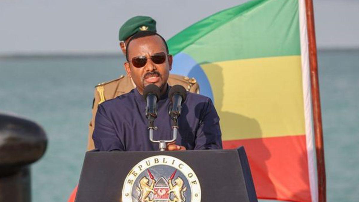 เอธิโอเปีย กำหนดให้มี การเลือกตั้งระดับชาติ 5 มิถุนายน 64