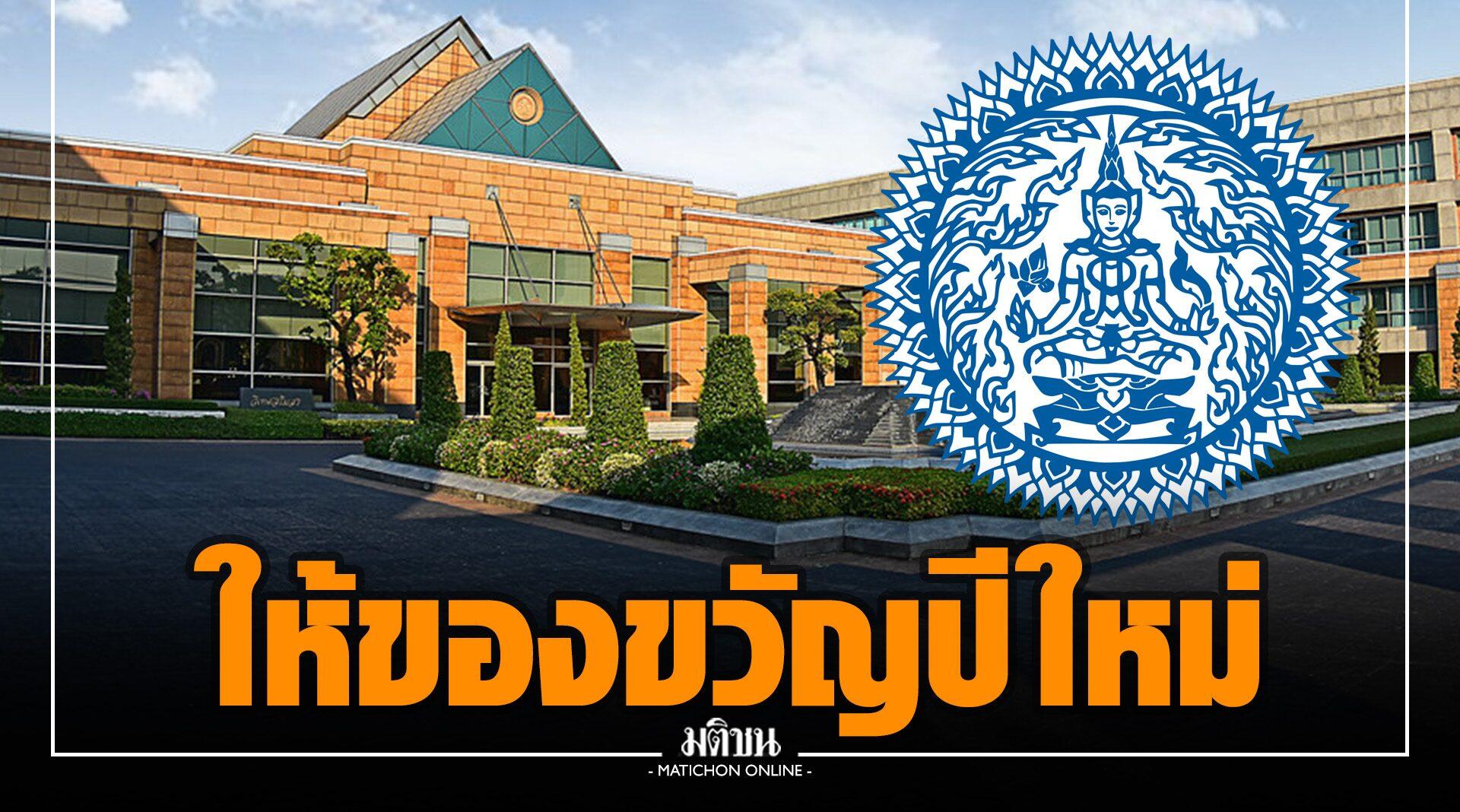 ก.ต่างประเทศ ให้บริการแปล-ยกเว้นค่าธรรมเนียมรับรองเอกสาร 19 ประเภท ของขวัญปีใหม่