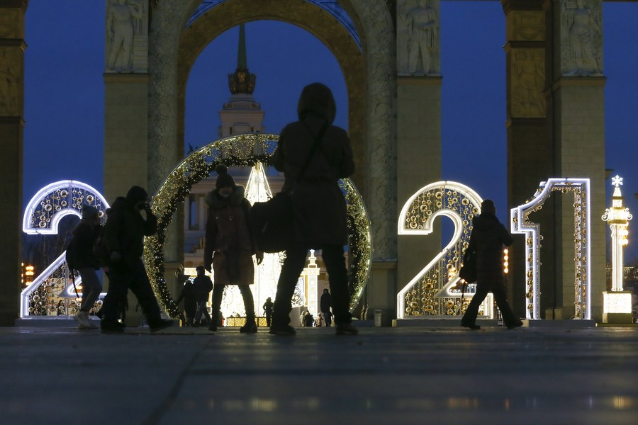 'มอสโก' จัดแสงสีตระการตารับปีใหม่