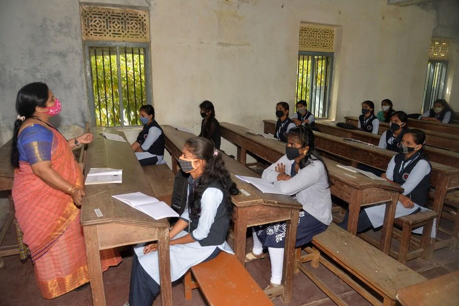 รัฐในอินเดีย 'เปิดเรียน' บางส่วน หลังหยุดนานกว่า 9 เดือน