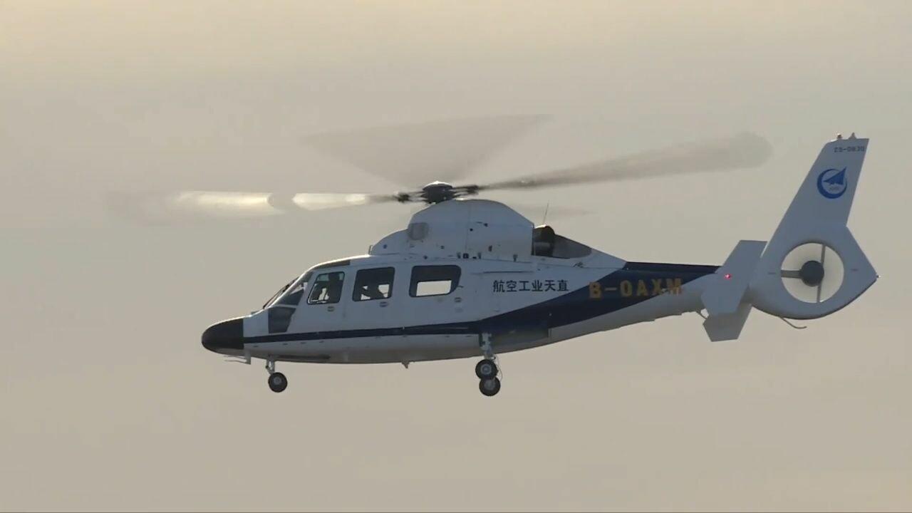 'เอซี312อี' เฮลิคอปเตอร์ฝีมือจีน ทะยานบินครั้งแรกสำเร็จ