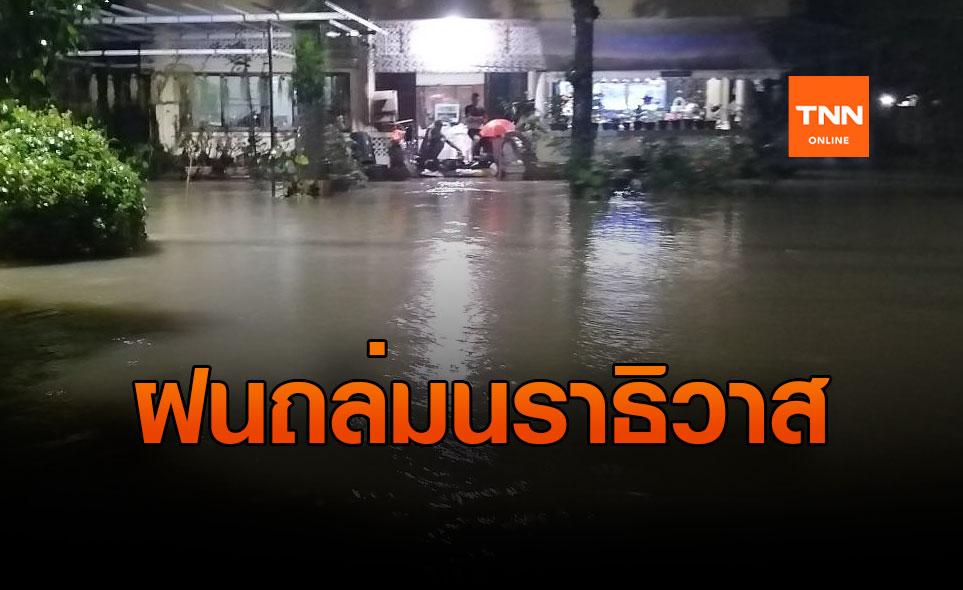นราธิวาสน้ำท่วมรอบสอง-เร่งช่วยผู้ประสบภัย