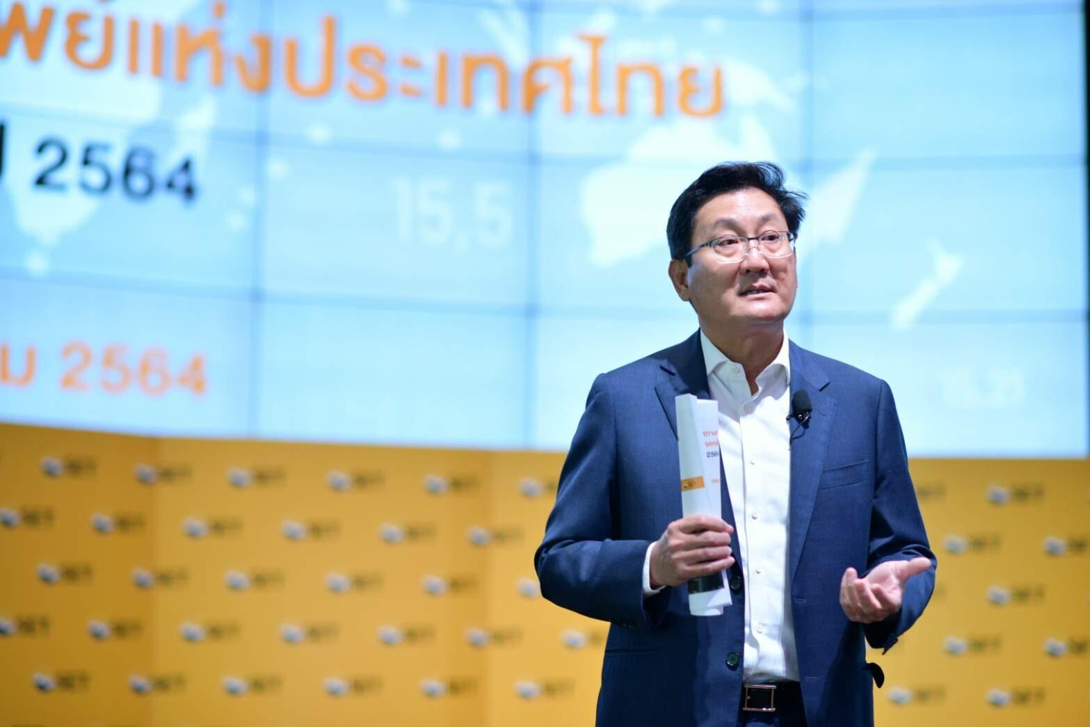 'ตลาดหลักทรัพย์ฯ' เปิดกลยุทธ์ขุบเคลื่อนตลาดทุนไทยปี 64-66 เดินหน้าสู่วิถีธุรกิจยุคใหม่