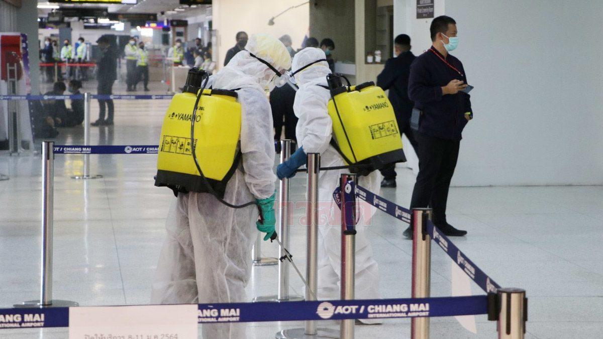 สนามบินเชียงใหม่ แจงเจ้าหน้าที่ติด 'โควิด' ตามผู้สัมผัสเสี่ยงไปตรวจแล้ว