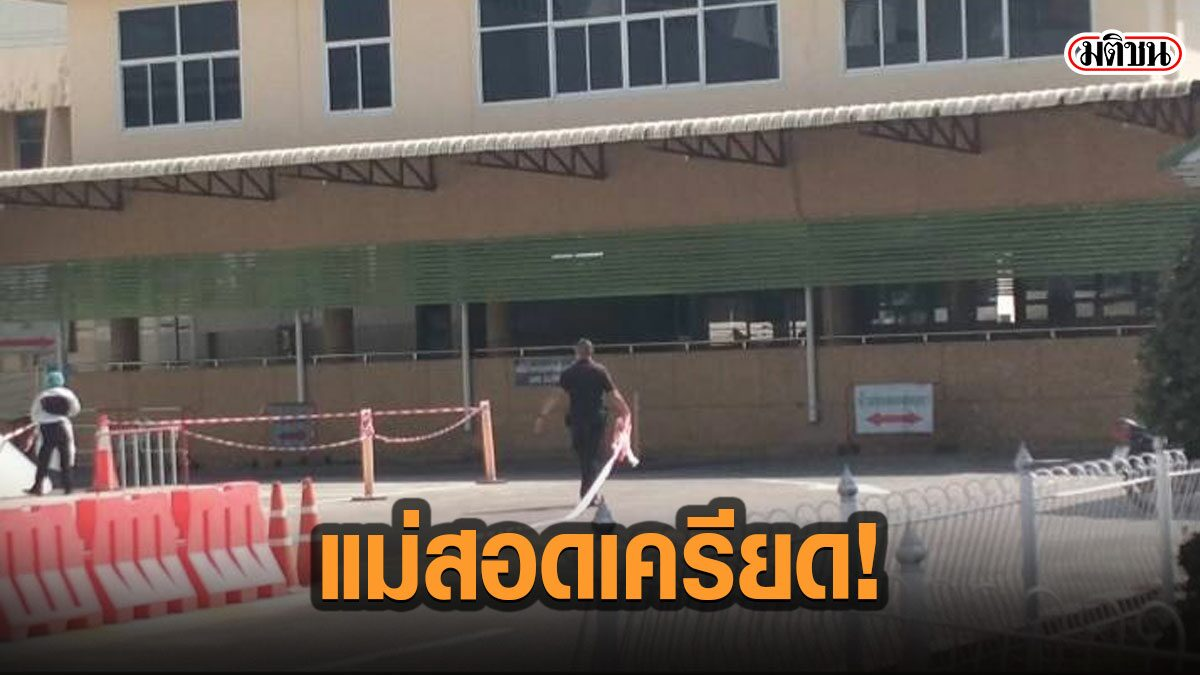 แม่สอดตรวจ 40 คนไทยข้ามจากเมียนมา ตะลึงติดเชื้อโควิดอีก 17 คน