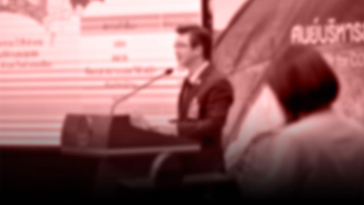 แนะภาครัฐ ปรับการสื่อสาร กับประชาชนใหม่ ป้องกันการสับสน ช่วง 'โควิด'