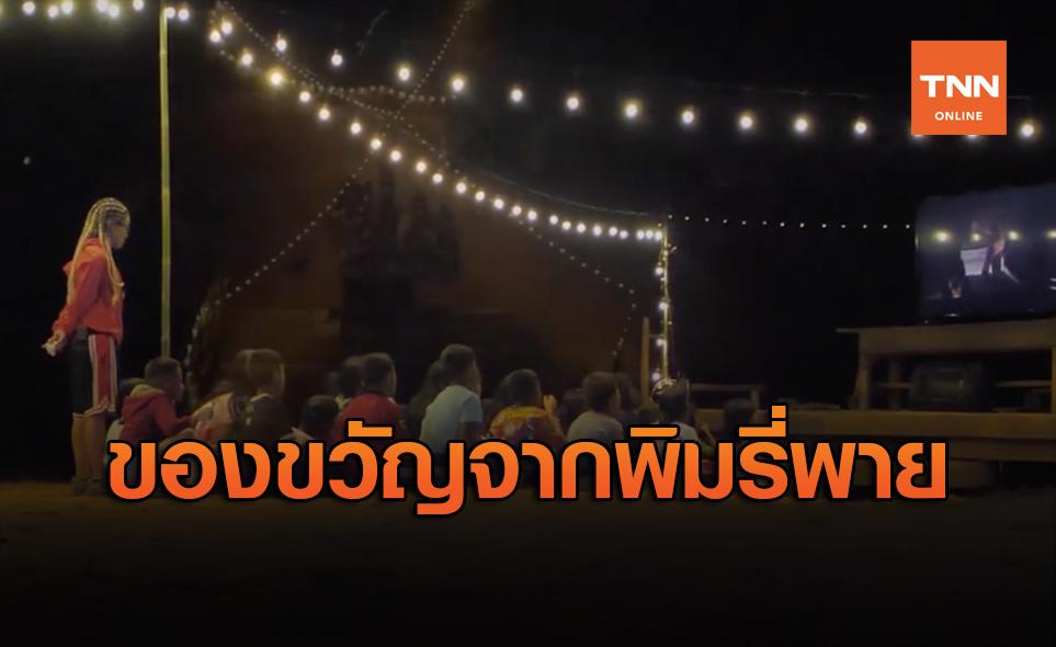 หัวใจยิ่งใหญ่! พิมรี่พาย บุกหมู่บ้านไร้ฝันกันดารที่สุดในไทย ทุ่ม 5 แสนให้เด็กๆมองเห็นอนาคต