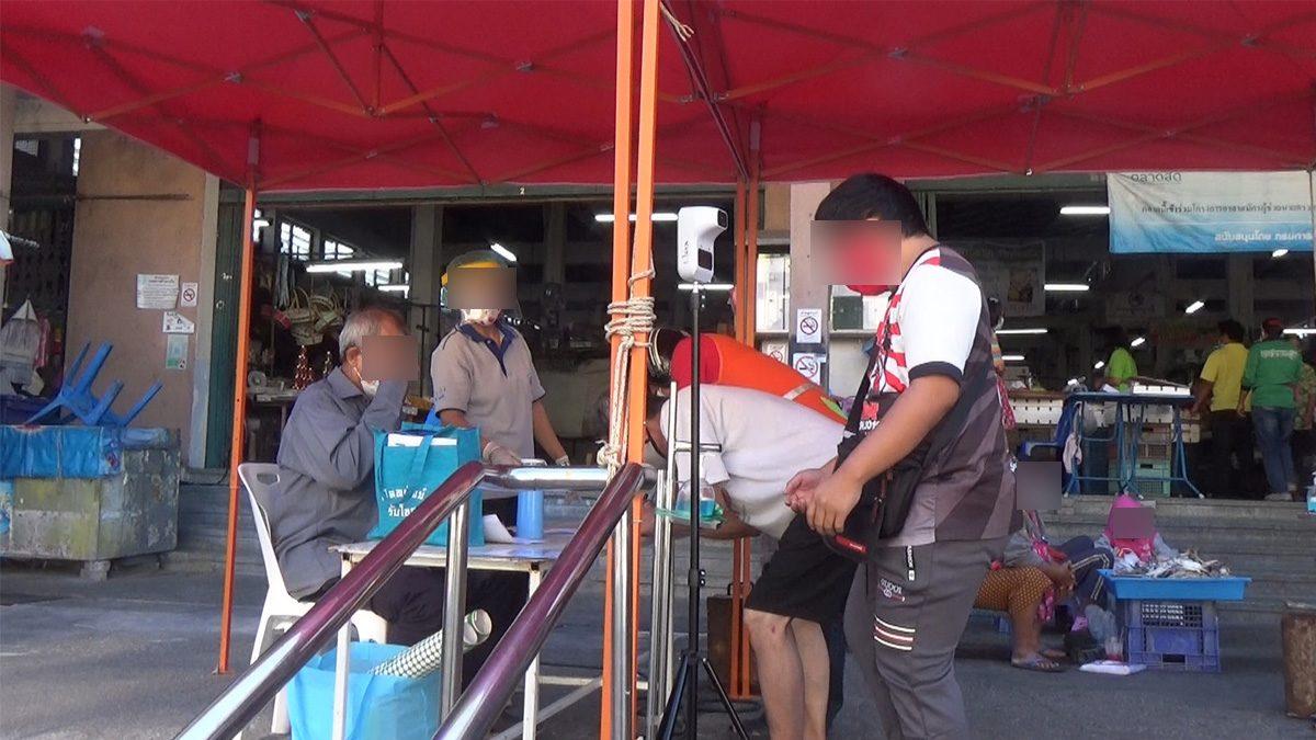 ชลบุรีบวกไม่หยุด พบป่วย 'โควิด' อีก 20 ราย มาจากโรงเบียร์และบ่อน