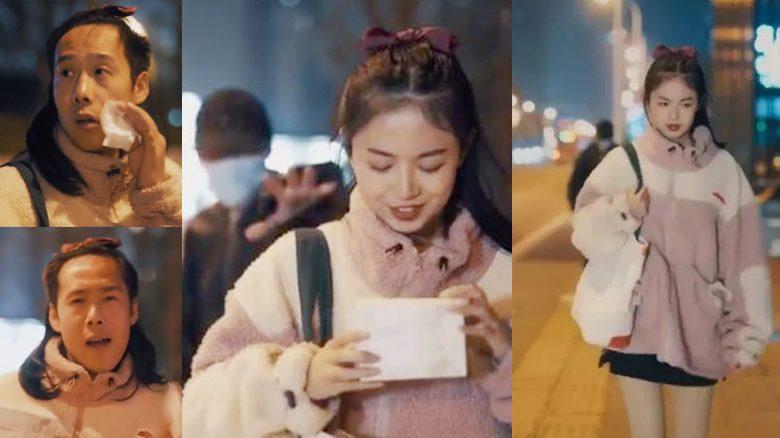ไม่ขำ ต้านโฆษณาสำลีเช็ดหน้า สาวถูกหื่นสะกดรอย พลิกทำคนร้ายตกใจ