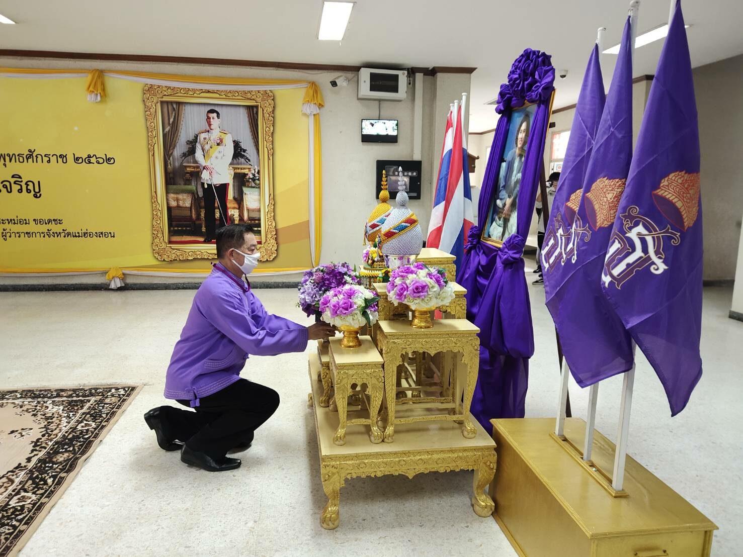 เหล่ากาชาดทั่วไทยร่วมใจถวายพระพร สมเด็จพระกนิษฐาฯให้หายพระอาการประชวร