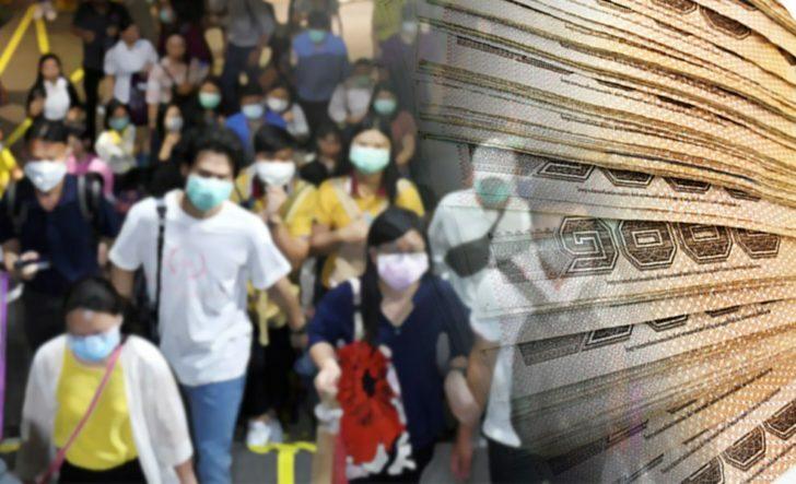 ส่องเกณฑ์แจกเงิน ม.33 แรงงาน 11 ล้านคนรับ 3,500-4,500บ.