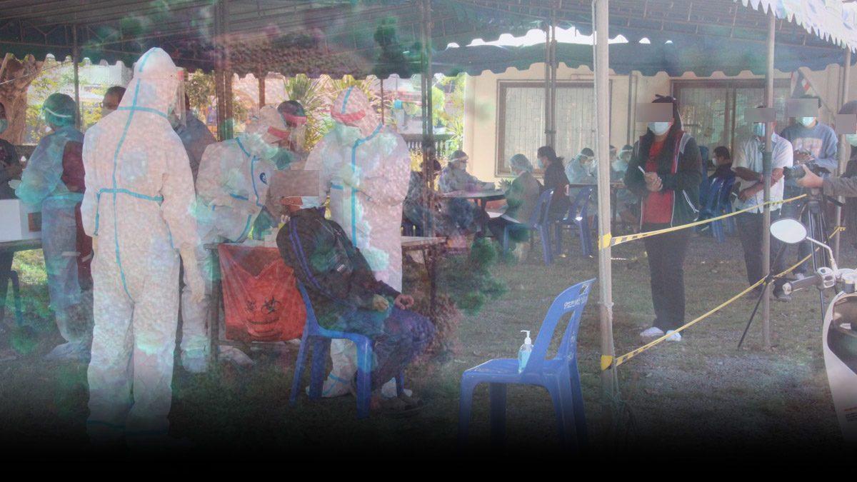 ชาวจันทบุรี หายใจโล่งปอด สถานการณ์โควิดคลี่คลาย ไม่พบผู้ติดเชื้อรายใหม่เป็นวันที่ 2