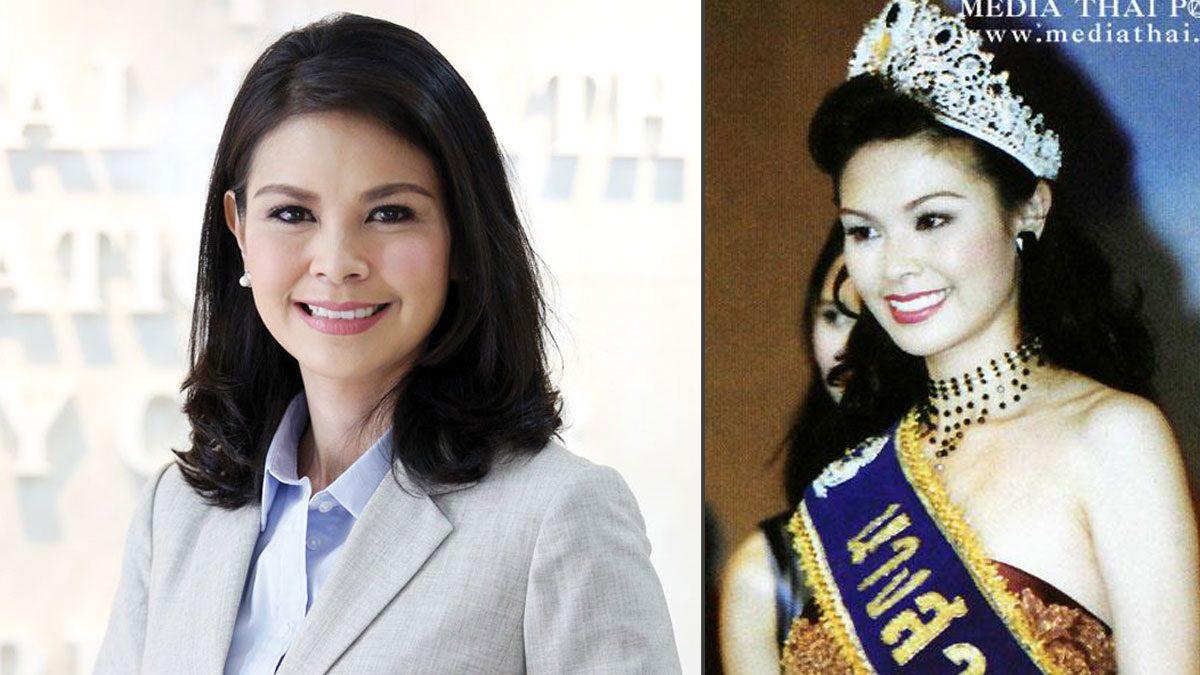 ดีกรีไม่ธรรมดา! เปิดตัว หมอเบิร์ท อดีตนางสาวไทย ร่วมทีมโฆษก ศบค.