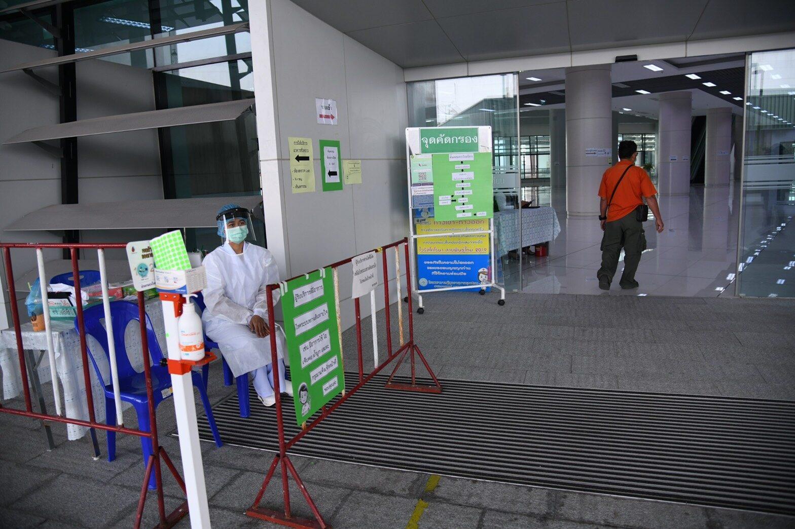 กทม.ปรับ รพ.ผู้สูงอายุบางขุนเทียน เป็นโรงพยาบาลสนาม รับผู้ป่วยโควิด-19 ได้ 509 เตียง