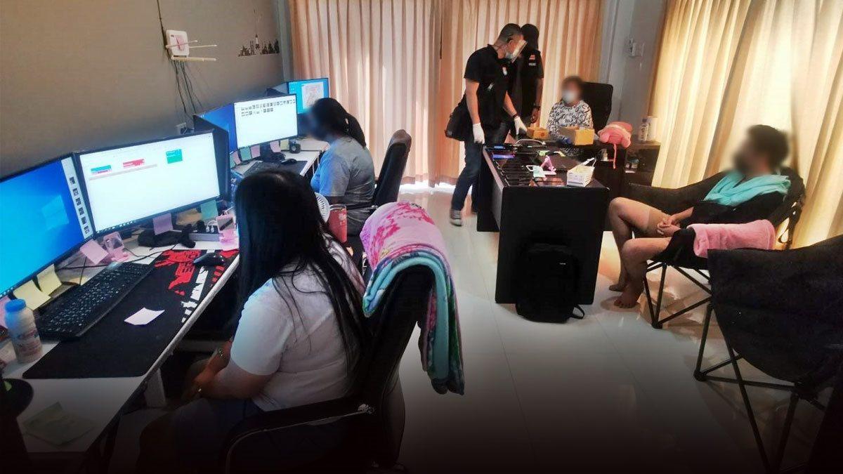 ทลายเว็บพนันออนไลน์กลางเมืองระยอง เปิดบ้านชวนเล่น เงินหมุนเวียน 100 ล้าน