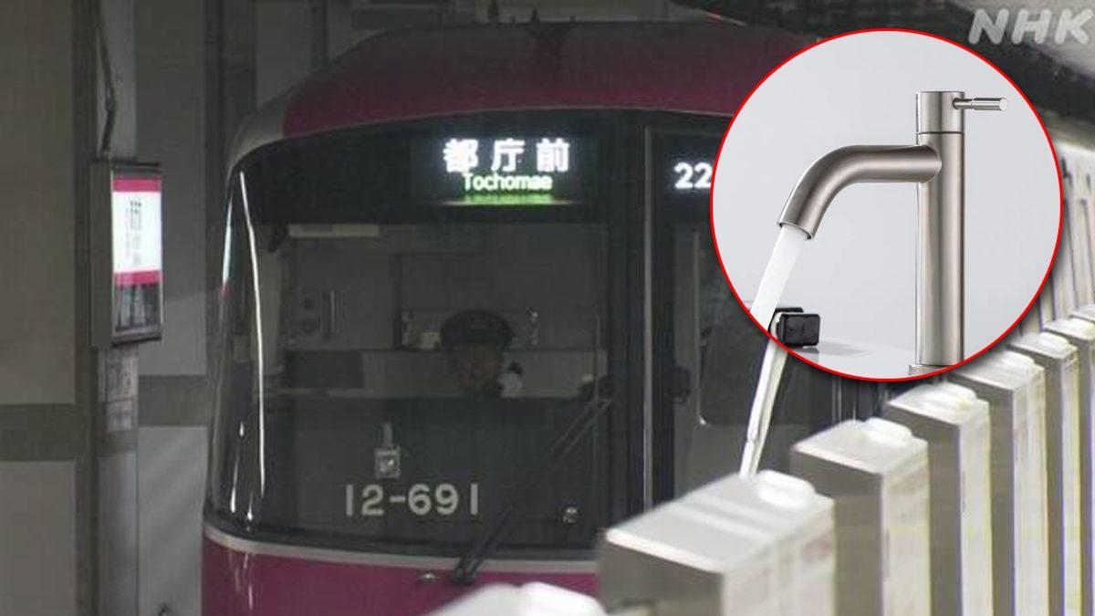 พนักงานขับรถไฟในญี่ปุ่น ติดเชื้อโควิดถึง 38 ราย คาดได้รับเชื้อผ่านก๊อกน้ำ