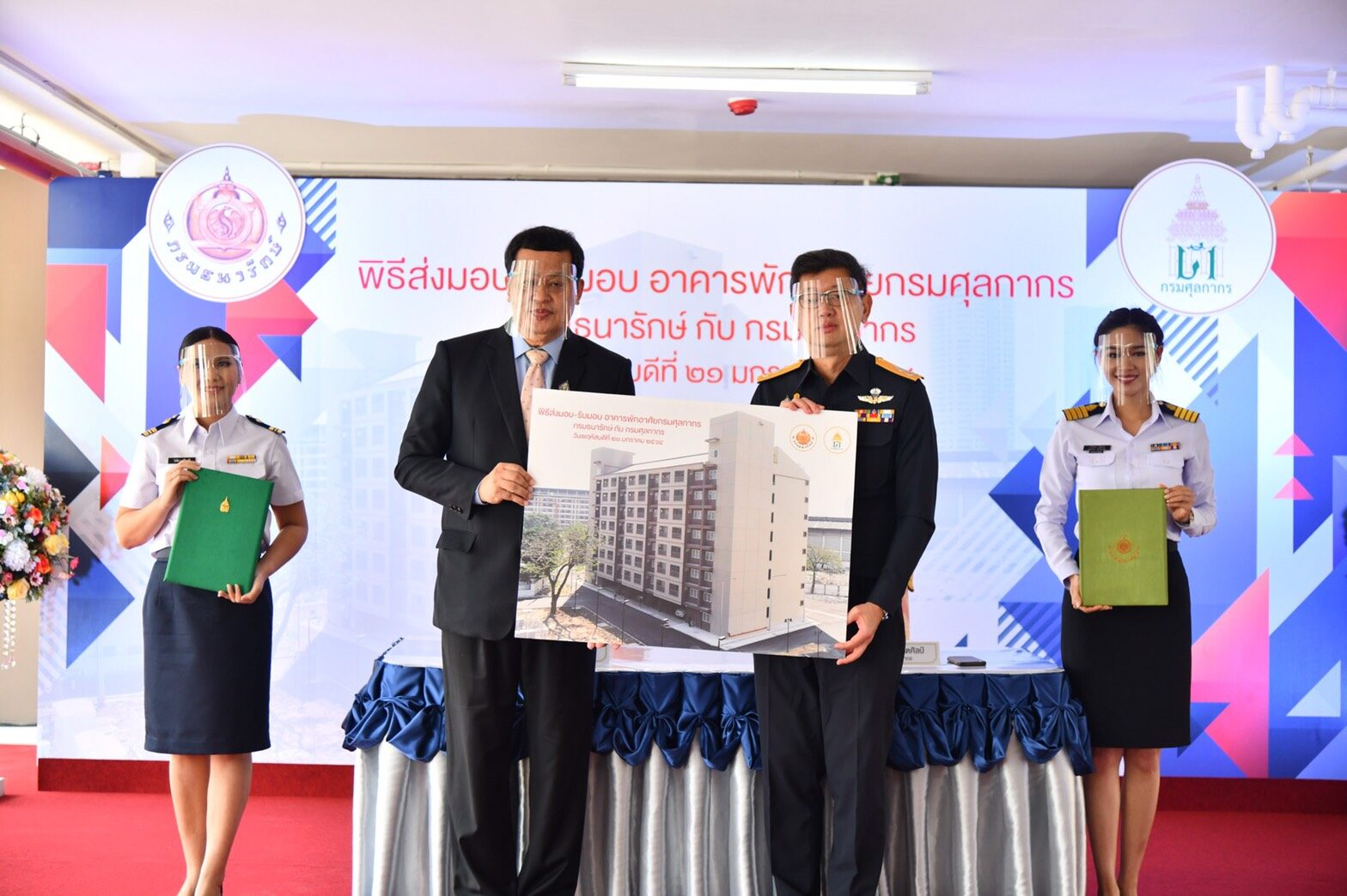 """ธนารักษ์-ศุลกากร ส่งมอบอาคารที่ราชพัสดุ""""โรงภาษีร้อยชักสาม""""มูลค่ากว่า60 ล้าน"""