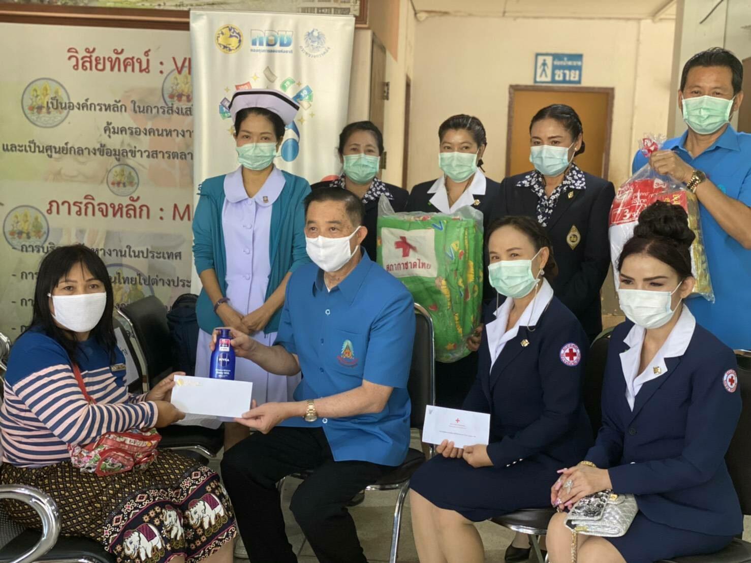 ผู้ว่าฯ-กาชาดแม่ฮ่องสอน ลงพื้นที่ดูแลผู้ป่วยในพระบรมราชานุเคราะห์ พื้นที่ห่างไกล