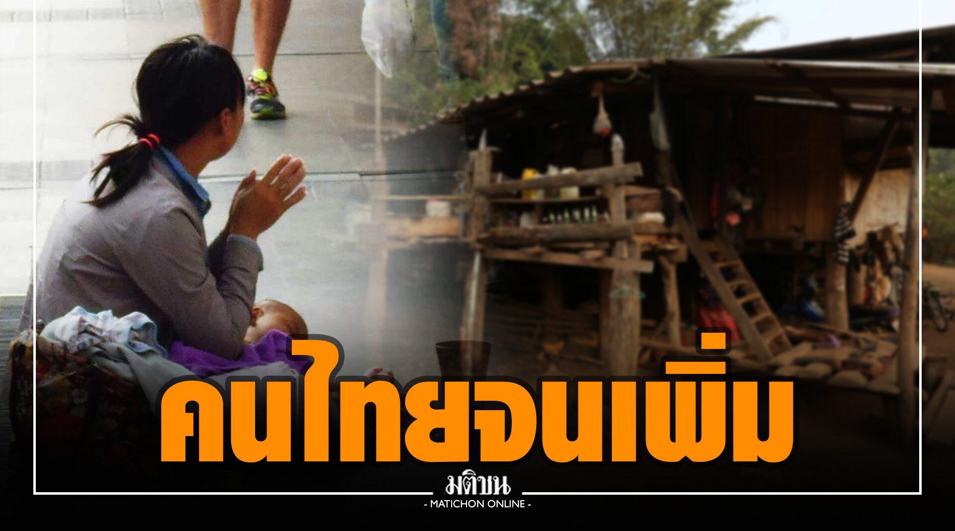 คนไทยจนเพิ่ม 1.5 ล้านคน 'ธนาคารโลก' ชี้ 'แรงงาน' เปราะบาง ต้องเพิ่มทักษะ