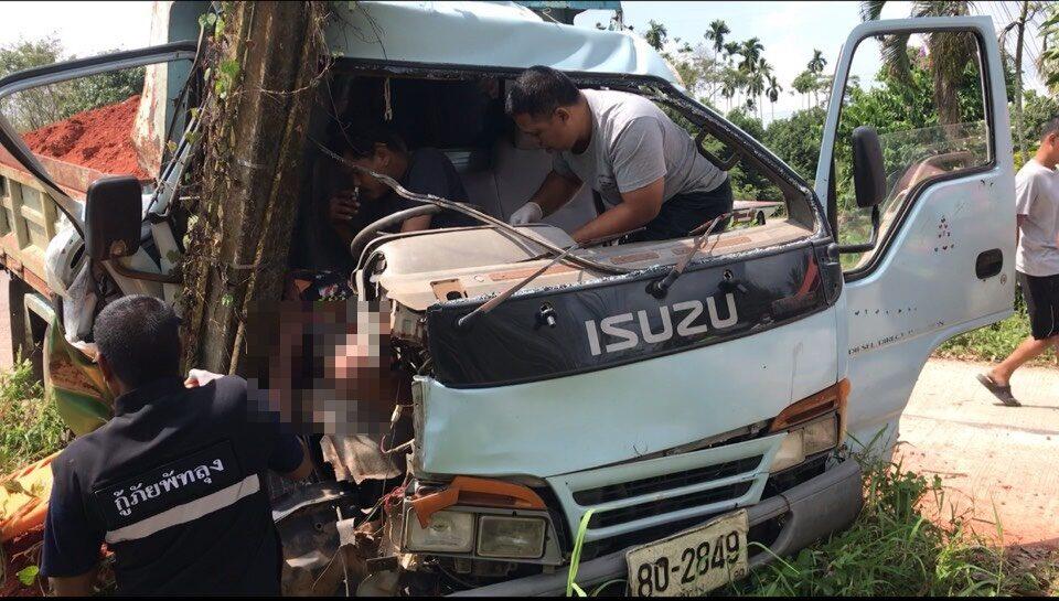 รถบรรทุก 6 ล้อ เสียหลักพุ่งชนเสาไฟฟ้า คนขับติดภายในรถ จนท.เร่งช่วยเหลือด่วน!