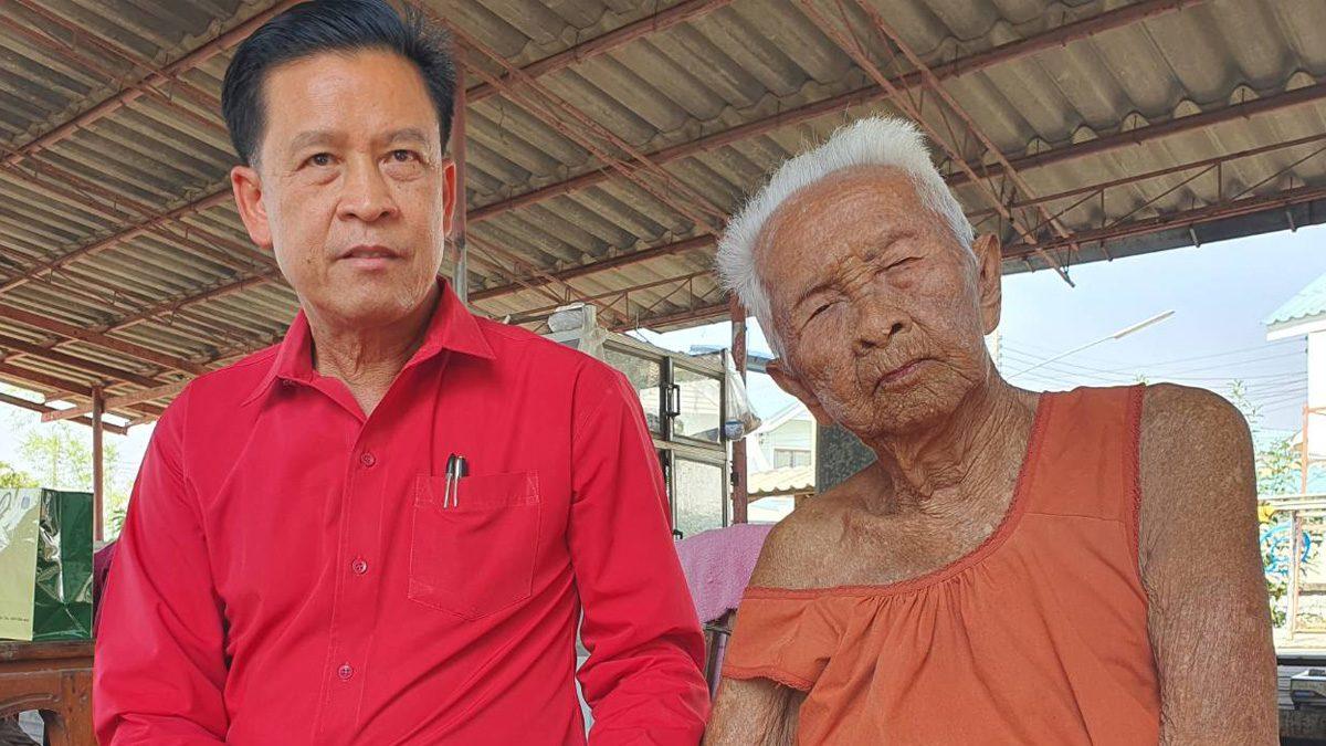 ทนายยื่นมือช่วยยายวัย 99 ซึมเศร้า นอนไม่หลับ ปมเบี้ยชราตราบาปรัฐบาล