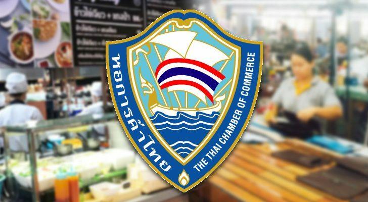 ชาวเมียนมา ตื่น ตุนสินค้า หอค้าไทย หวังกระทบค้า 2 ฝ่ายน้อย