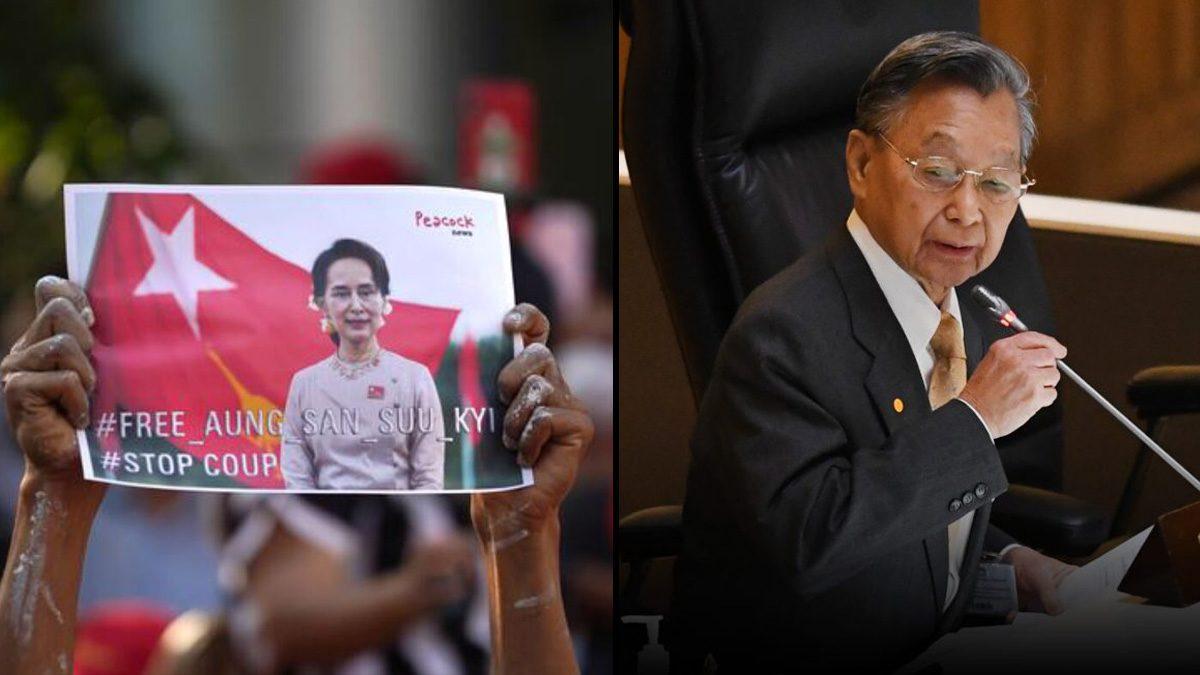 ชวน ให้กำลังใจเมียนมา ชี้มีปสก.ประชาธิปไตย-รัฐประหารมานานกว่าไทย
