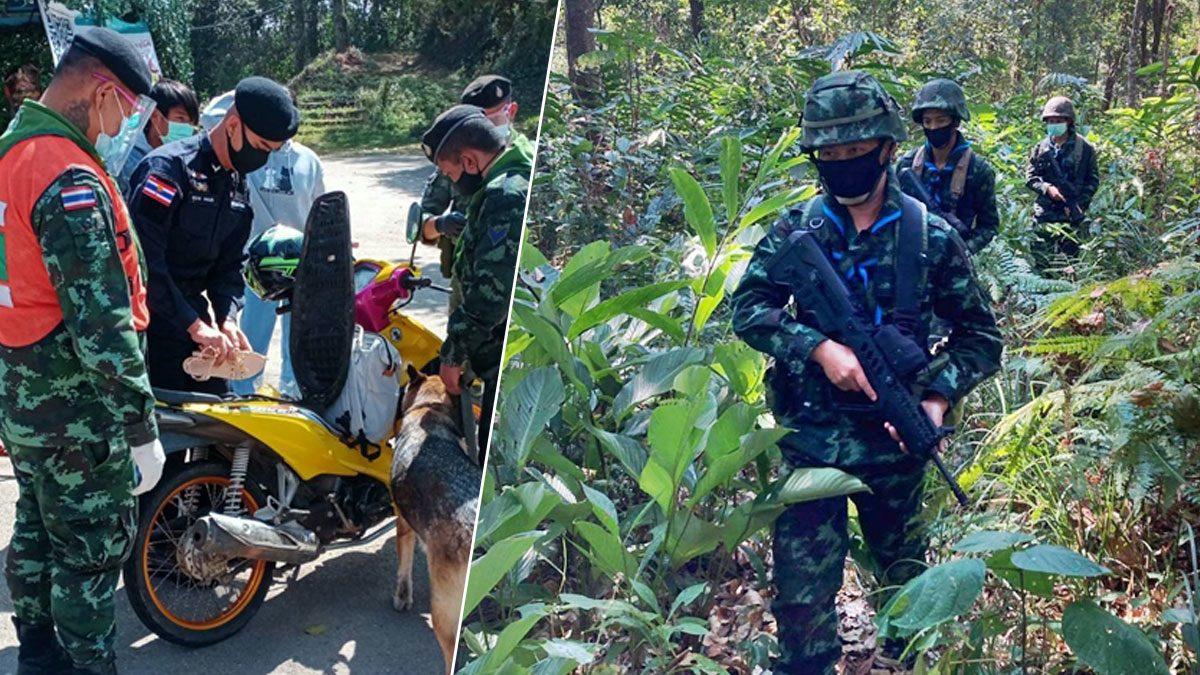 ทหารเข้มชายแดน หลังมี รัฐประหารพม่า สกัดชาวเมียนมาทะลัก-คุมโควิด