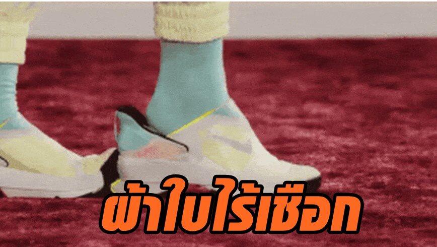 """เผยโฉมรองเท้าผ้าใบ ไร้เชือก คู่แรกจาก """"ไนกี้"""""""